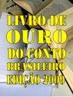 "Antologia ""Livro de Ouro do Conto Brasileiro"""
