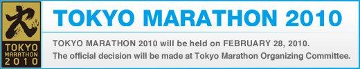 [TOKYO+MARATHON]