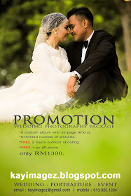 PROMOTION PHOTOGRAPHY :