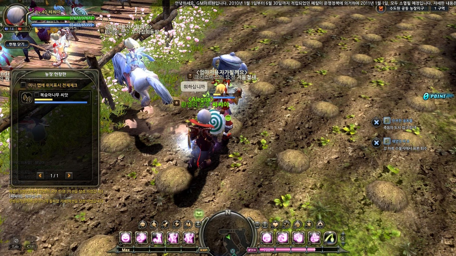 Dragon nest nude patch xxx toons