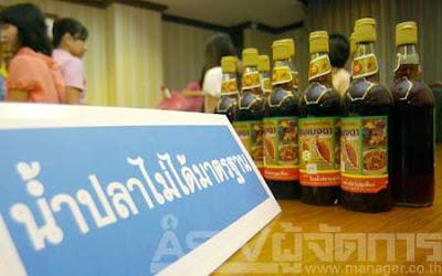 http://www.xn--82c9iwa.com WWW.โจ้.COM