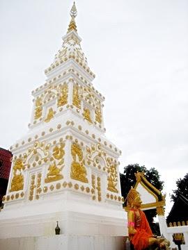 Phra That Si Kun