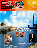 Revista chinesa em Esperanto