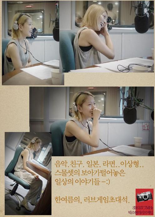 "BoA en ""Love Game Radio"" 1282481290_2"