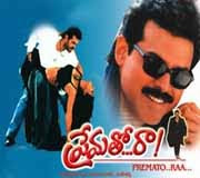 Prematho Raa movie