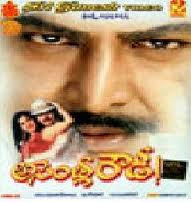 mohan babu in assembly rowdy