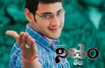 Mahesh in Nijam