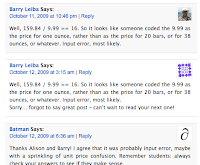 Screen image of blog comments
