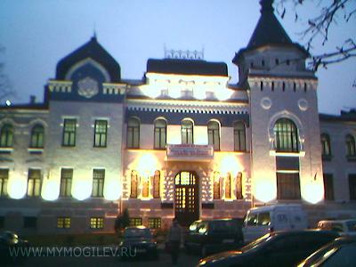 Могилев. Mogilev центр города улицы Могилева Музей имени Масленникова