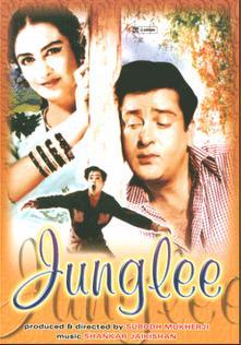 Junglee (1961) - Ehsaan Tera Hoga Mujh Par