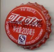 Chapa Coca Cola de China