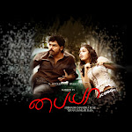 Paiya Movie Posters Wallpapers Photo Gallery