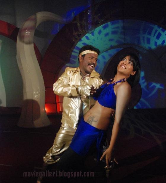 All Remix Songs Tamil Kuthu 2: Pournami Nagam Mumaith Khan Hot Stills With Karunas