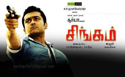 Singam Tamil movie