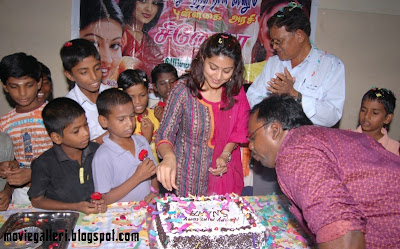 birthday party in tamil