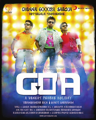 Goa Tamil Mp3 Songs Download