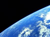 Maa ja ilmakehä