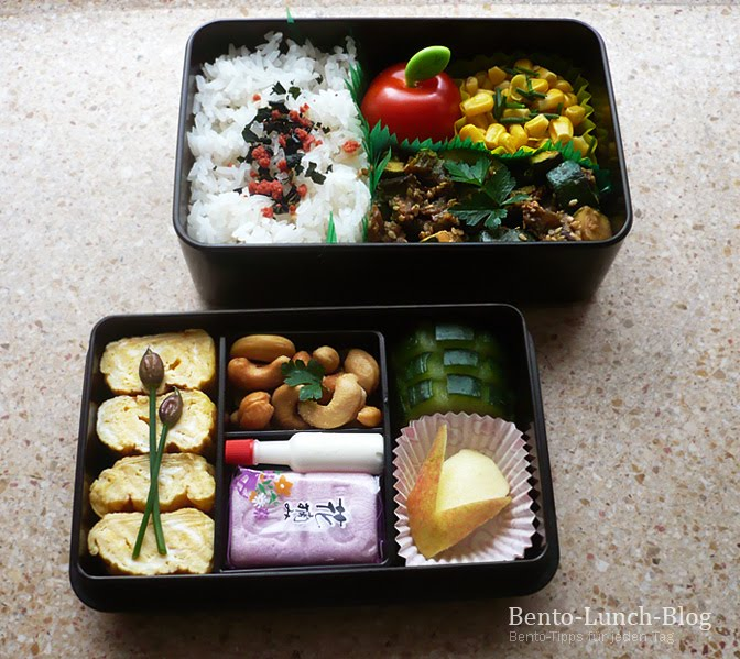 bento lunch blog bento 54 miso gem se monaka usagi ringo tamagoyaki. Black Bedroom Furniture Sets. Home Design Ideas