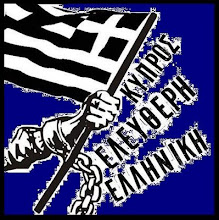 http://1.bp.blogspot.com/_sePypmx7DHo/SSALJ2AfYZI/AAAAAAAAAtw/gU1-cGqM7e8/S220/FreeCyprus.jpg
