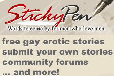 gay erotic fiction archive
