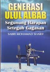 Promosi Buku Terbaru