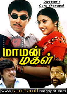Watch Live Tamil Movie Online