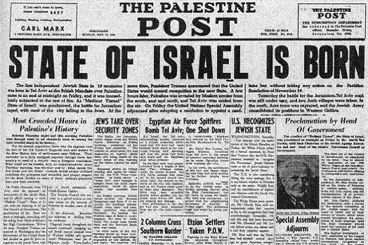 [19480516_PalestinePost_Israel_is_born.jpg]