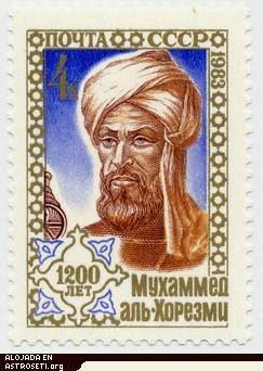 PROYECTOS DE HISTORIA: Avances tecnologicos musulman