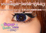 Super Barbie Bling 16mm