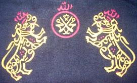 NASRU MINALLAH