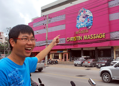 Christin massage phuket