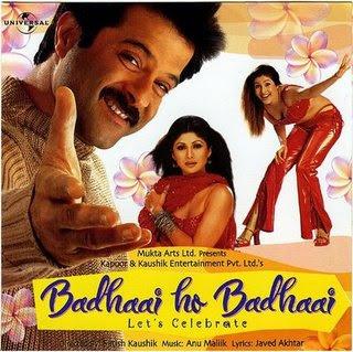 Badhai Ho Badhai (2002) SL YT - Anil Kapoor, Kirti Reddy, Puru Raj Kumar, Shilpa Shetty