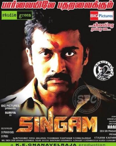 Bairavaa Tamil mp3 songs download
