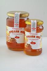 Натурален пчелен мед-многоцветен!