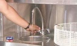 Χωρίς νερό παραμένουν για τέταρτη ημέρα οι κάτοικοι των Οινοφύτων,