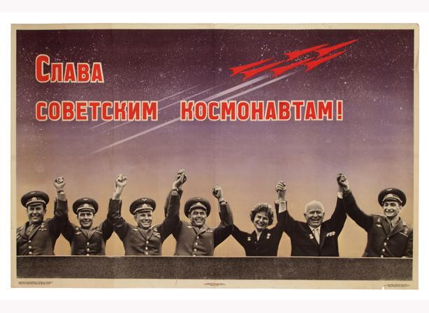Vladímir Ivánovich Vernadski descubridor de la biosfera, teorico de la ciencia ética y social de cosmismo ruso y cientifico de la URSS Soviet-Material-cosmonautas+vostok