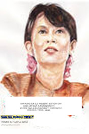 DAW AUNG SAN SUU KYI 65TH BIRTHDAY