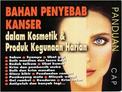 http://1.bp.blogspot.com/_sqxO8kPauLE/S90hARJQw2I/AAAAAAAAAk8/UxKor3-rrUY/s1600/kanser.jpg