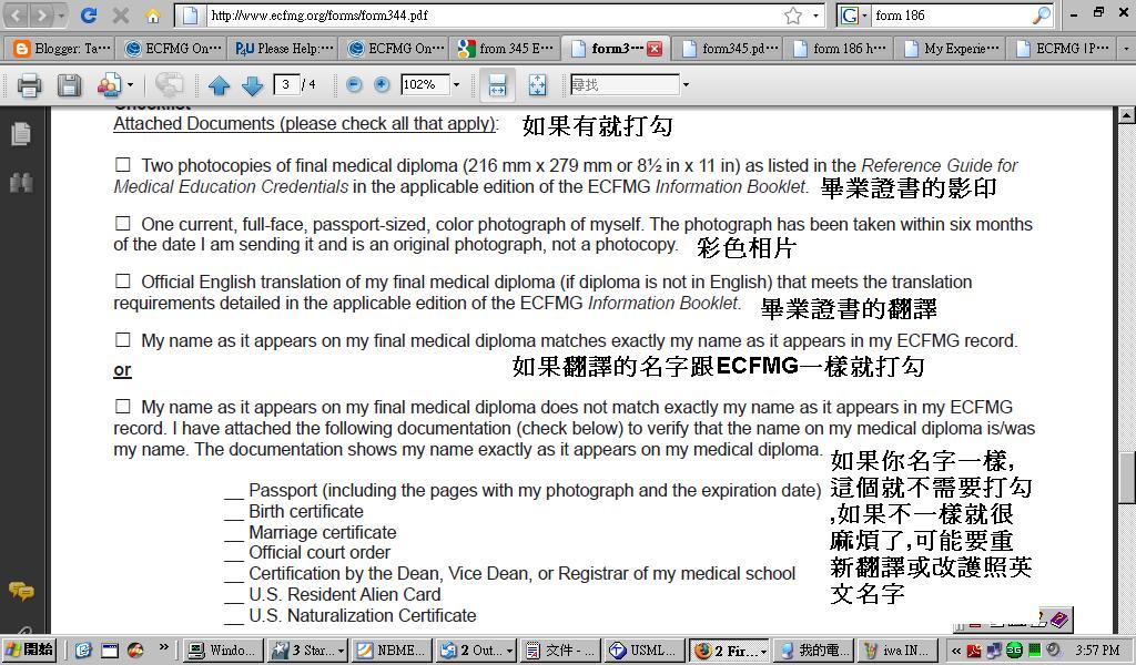 TaiwanWalker USMLE Step By Step: USMLE 報名4-IWA