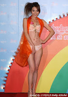 Taiwan Lingerie Shows in Their Underwear by Audrey Collection photo gallery