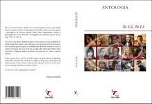 Antologia - Tu Cá, Tu Lá  2009
