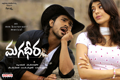 Download Magadheera Telugu Mobile Movie