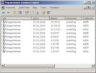 Программа для выключения сервера css создание красивых сайтов юкоз