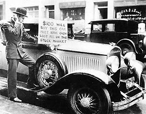 classical great depression times, distress sale of a car