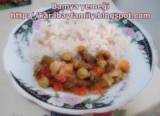 Bamya yemeğı แกงกระเจี๊ยบเขียว