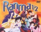 Ranma 1/2: La Isla de las doncellas ( Latino)