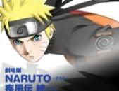 Naruto Shippuden 2: Kizuna