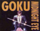 Goku Midnight Eye II