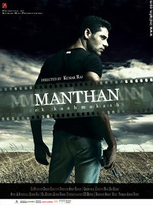 Manthan Ek Kashmakash Full Movie In English Download