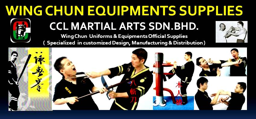 WING CHUN EQUIPMENTS